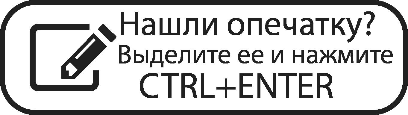 терминал нвт-9 калибровка